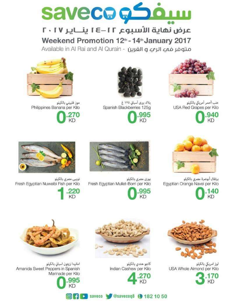 saveco-weekend-promotion-kuwait