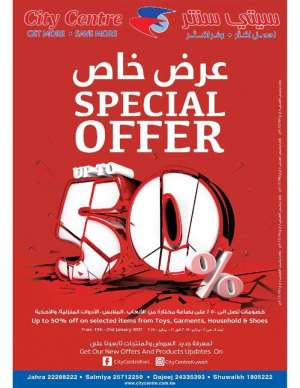 special-offer-up-to-50percentage in kuwait