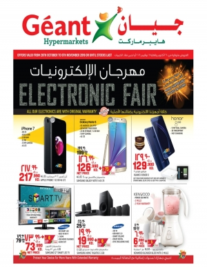 electronic-fair in kuwait