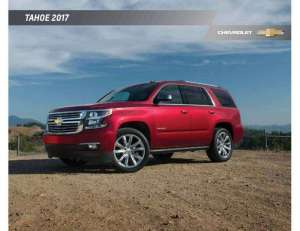 chevrolet-tahoe-2017-catalog in kuwait