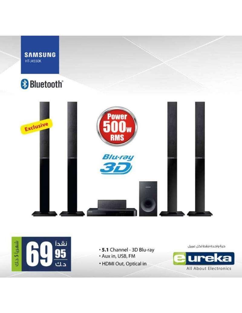 Today Offers | Eureka Electronics | Kuwait Local