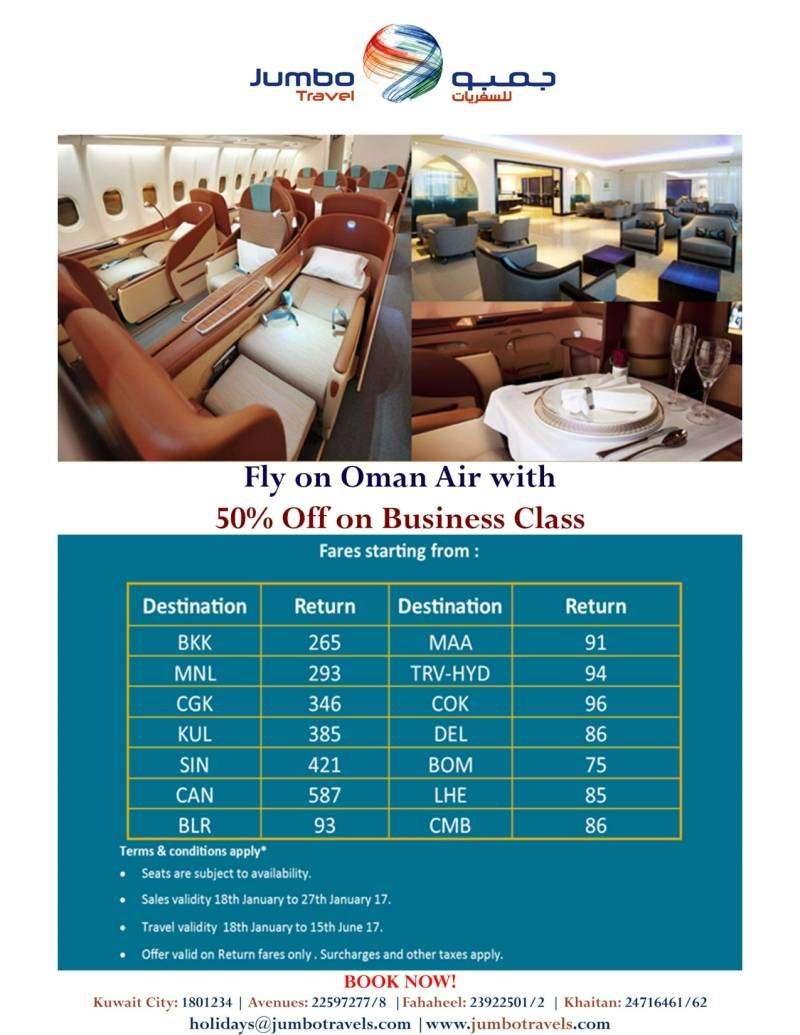 fly-on-oman-air-kuwait