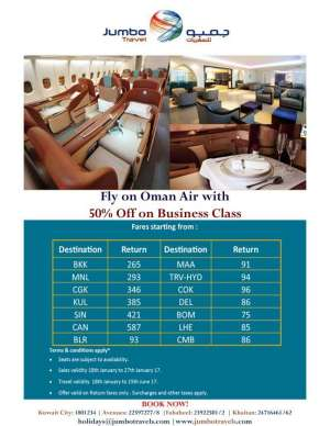 fly-on-oman-air in kuwait