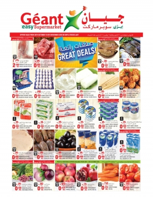 great-deals in kuwait