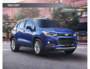 chevrolet-trax-2017-catalog in kuwait