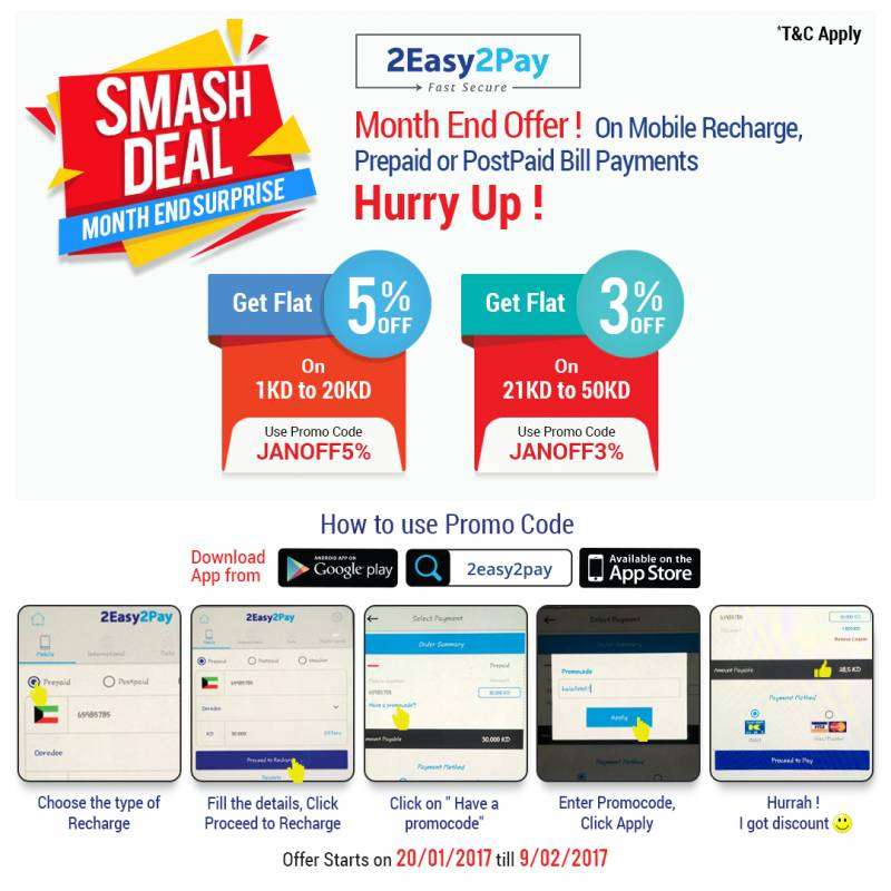 month-end-offer-on-mobile-recharge-prepaid-and-postpaid-bill-payments-kuwait
