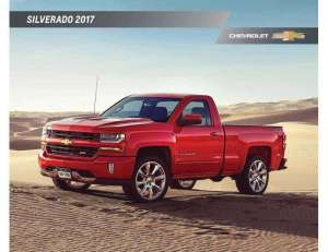 chevrolet-silverado-2017-catalog in kuwait