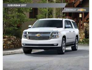 chevrolet-suburban-2017-catalog in kuwait