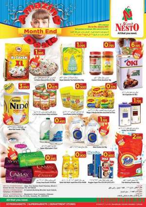 nesto-amazing-month-end-deals in kuwait