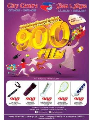 900-fils-from-25th-january---4th-february-2017 in kuwait