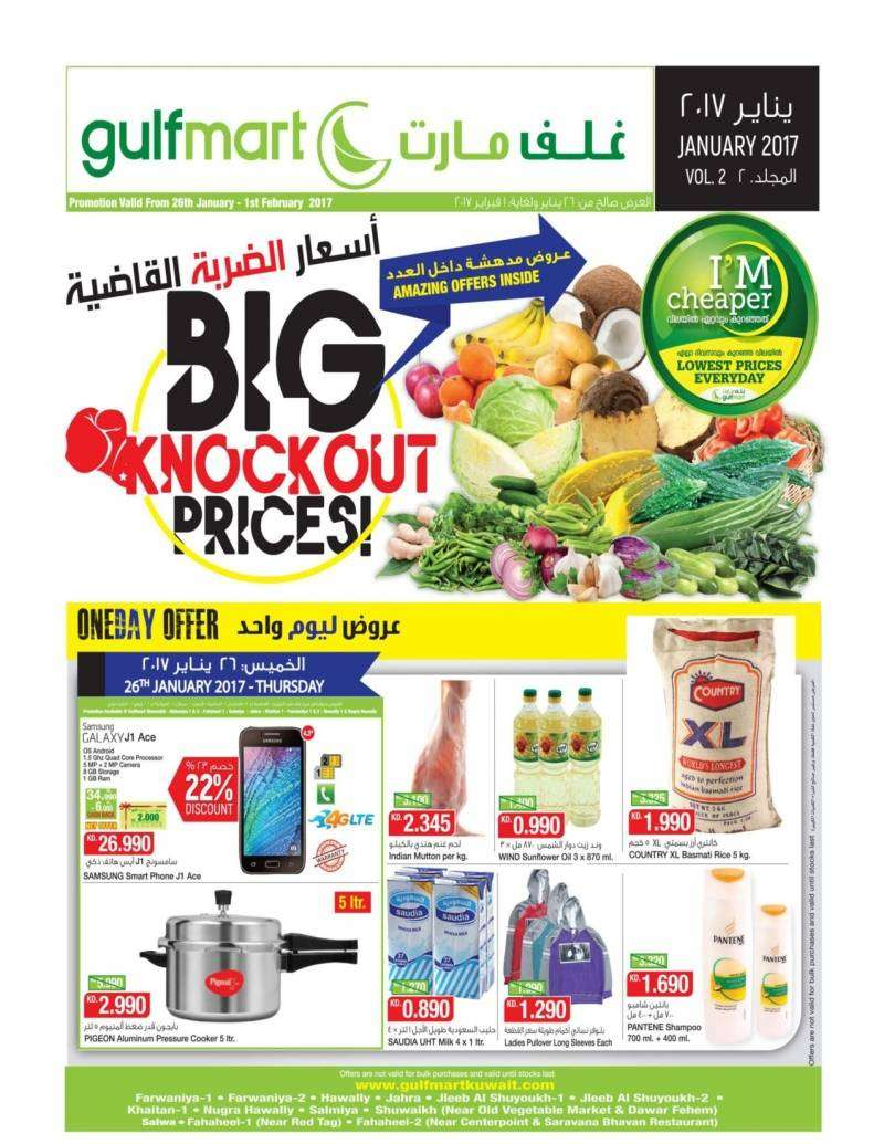big-knockout-prices-in-gulfmart-kuwait
