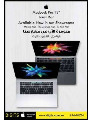 now-available in kuwait