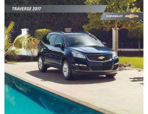 chevrolet-traverse-2017-catalog in kuwait
