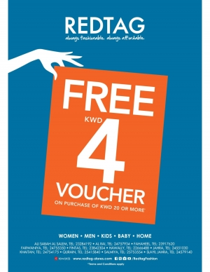 free-kwd-4-voucher-on-purchase-of-kwd-20-or-more in kuwait