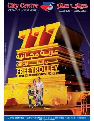 777-free-trolley in kuwait