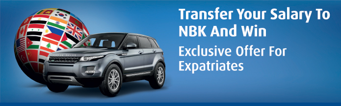 transfer-and-win-a-brand-new-range-rover-evoque-kuwait
