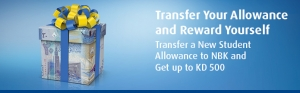 transfer-your-new-student-allowance-and-win in kuwait
