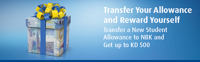 transfer-your-new-student-allowance-and-win-kuwait