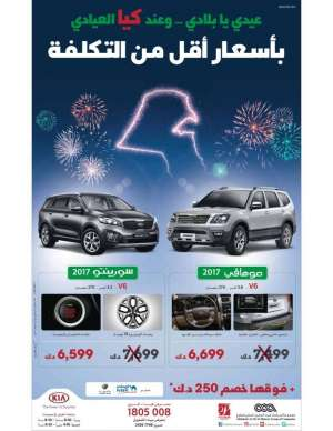 kia-sorento-and--mohave-offers in kuwait