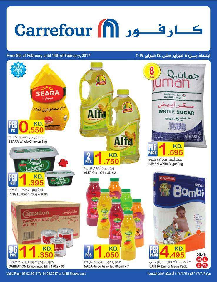 visit-our-store-today-for-great-offers-on-food-and-non-food-items-kuwait
