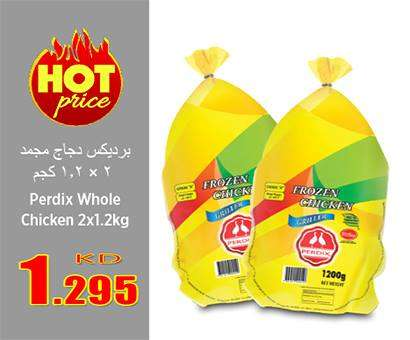 hot-deal-2-kuwait