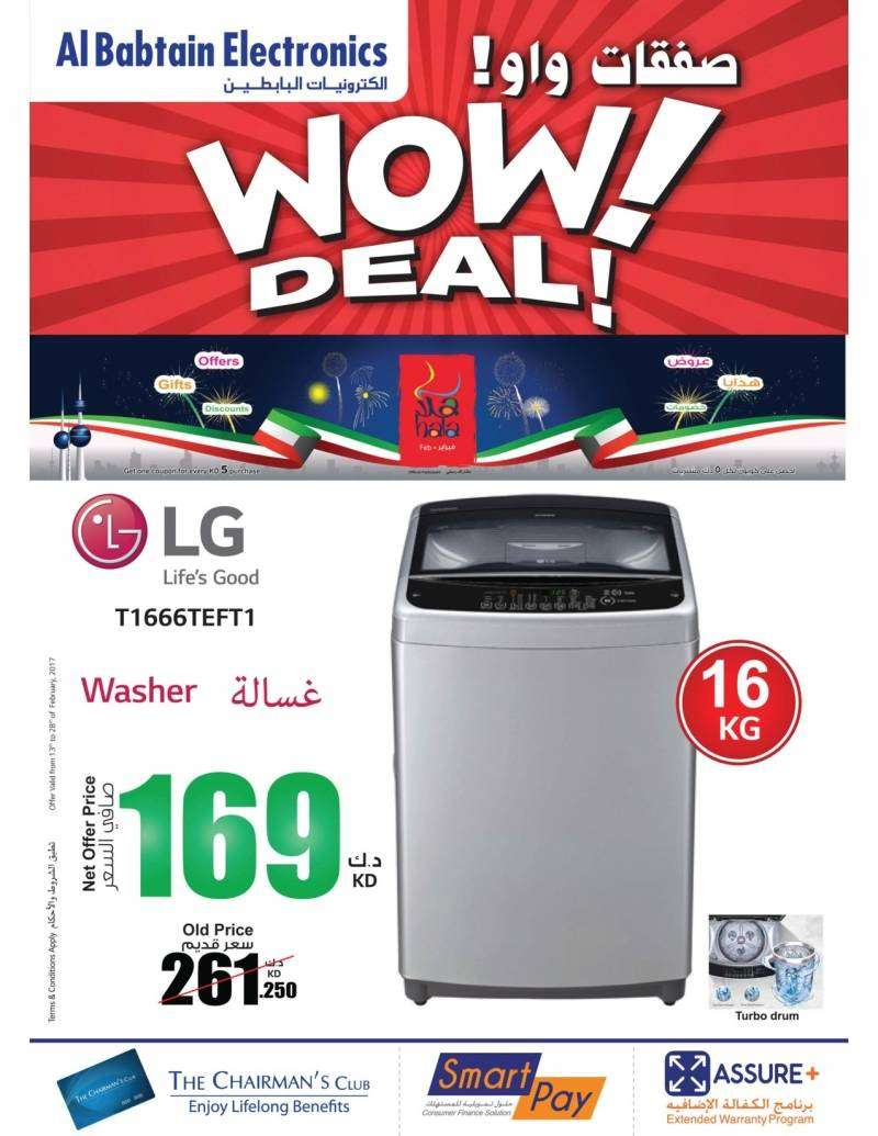 wow-deal-al-babtain-electronics-kuwait