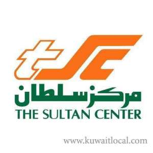 The Sultan Center in kuwait