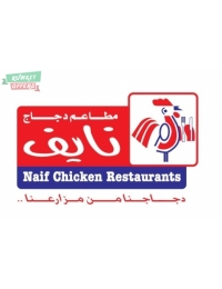 Naif Chicken in kuwait