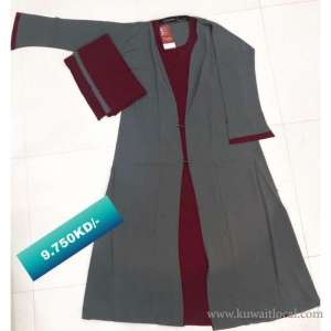 amazing-price-pretty-brown-with-ash-top-layer-ash-opened-top-layer-stylish-abaya-and-stole-kuwait
