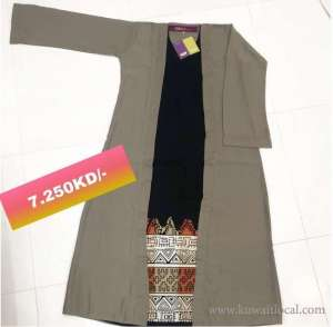 black-color-inner-clothe-bottom-design-printed-charcoal-color-top-opened-layer-kuwait