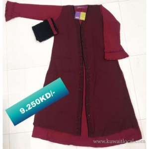 brown-color-double-layered-stylish-abaya-with-stone-design-kuwait