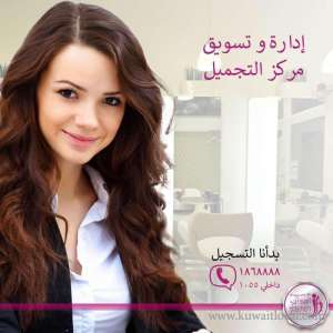 management-and-marketing-of-beauty-centers-kuwait