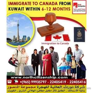 migrate-to-canada-kuwait