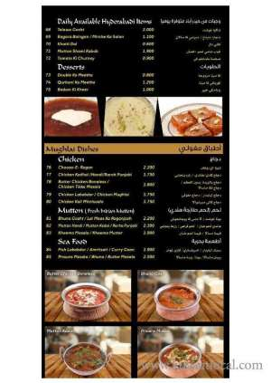 nizamat-hyderabad-restaurant-menu-4-kuwait