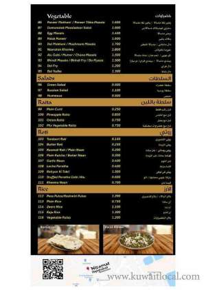 nizamat-hyderabad-restaurant-menu-6-kuwait
