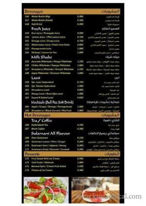nizamat-hyderabad-restaurant-menu-7-kuwait