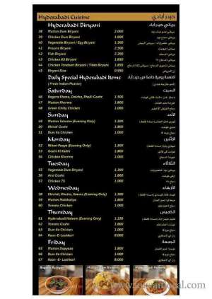nizamat-hyderabad-restaurant-menu-3-kuwait