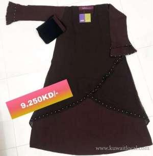 offer-sale-elegant-modern-dark-chocolate-double-layer-abaya-with-stone-kuwait