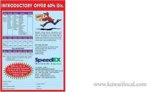 offer-valid-for-one-month-from-the-date-of-first-shipment-booked-kuwait