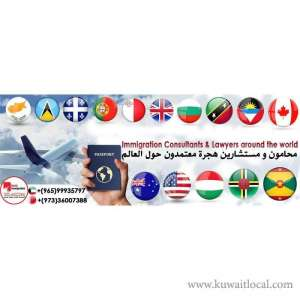 north-immigration-services-kuwait
