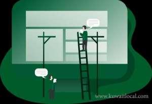 web-development-1-kuwait