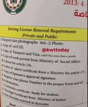 drivers license renewal meridian idaho