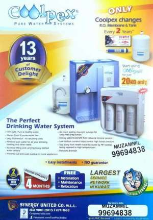 Coolpex Water Filter