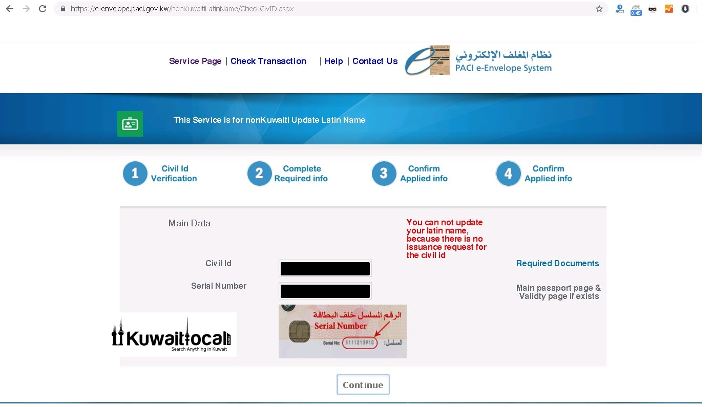 Civil ID Information Update in PACI Website